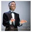 PAUL MAURIAT 決定盤!!ポール・モーリア/スーパー・ヒット ベスト