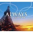 音楽:佐藤直紀 ALWAYS 三丁目の夕日'64 オリジナル・サウンドトラック