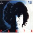 PANTA 16人格