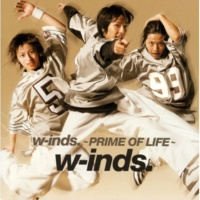 w-inds. SUPER LOVER~movin' pleasure mix~