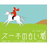 チ・ボラグ 竜胆(りんどう)