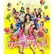 AKB48「恋するフォーチュンクッキー~紅白世界選抜SP~」