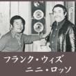 フランク永井/トランペット:ニニ・ロッソ フランク永井ウィズ・ニニ・ロッソ