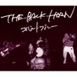 THE BACK HORN コバルトブルー