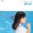 岩崎 宏美 WISH
