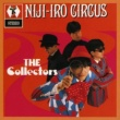 THE COLLECTORS 虹色サーカス団