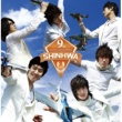 神話(SHINHWA) SHINHWA 9th Special Limited Edition