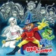 「Dororonえん魔くんメ~ラめら」オリジナルサウンドトラック 音楽:鈴木慶一/ムーンライダーズ 地獄別荘