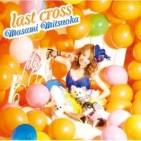 光岡昌美 last cross (TV version)