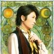 小野大輔 Lunar Maria