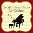 イリーナ・メジューエワ 特選!子供のためのピアノ名曲集