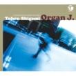 重実 徹 Organ J.