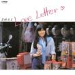 岩崎 宏美 Love Letter