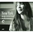 国府 弘子(ピアノ) ニューヨーク・アンカヴァード