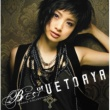 上戸彩 BEST of UETOAYA -Single Collection- STANDARD EDITION