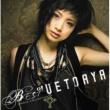 上戸彩 BEST of UETOAYA -Single Collection- STANDARD EDITION