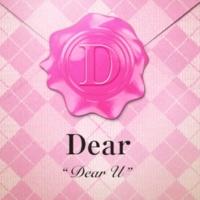 Dear Dear U~Part2
