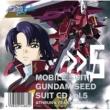 イザーク・ジュール(関 智一) 他 機動戦士ガンダムSEED SUIT CD vol.5 Athrun×Yzak…