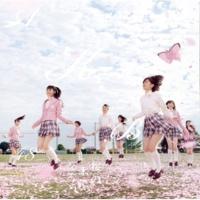 AKB48 偶然の十字路(歌:アンダーガールズ)