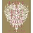 大塚 愛 恋愛写真 -春-(LOVE is BEST Tour 2009 LIVE ver.)