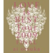 大塚 愛 大塚 愛 LOVE is BEST Tour 2009 FINAL