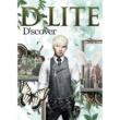 D-LITE (from BIGBANG) 歌うたいのバラッド