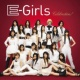 E-Girls Celebration!