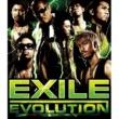 EXILE 道