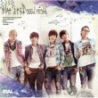 B1A4 おやすみ good night -Japanese ver.-