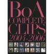 BoA 七色の明日~brand new beat~