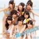 NMB48 「僕らのユリイカ」通常盤Type-A