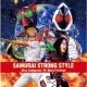 綾小路 翔 vs マーティ・フリードマン SAMURAI STRONG STYLE