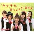 Dream5 キラキラ Every day