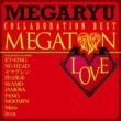 MEGARYU バタフライGIRL feat.MOOMIN & NG HEAD
