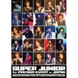 SUPER JUNIOR Miracle(1st PREMIUM EVENT in JAPAN)
