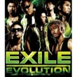 EXILE Lovers Again