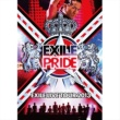 "THE SECOND from EXILE EXILE LIVE TOUR 2013 ""EXILE PRIDE"""
