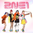2NE1 GO AWAY