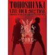 東方神起 呪文-MIROTIC- 「東方神起 LIVE TOUR 2012 ~TONE~」