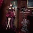 日笠陽子 Glamorous Songs
