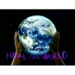 Michael Jackson Heal The World (bad)