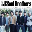 三代目 J Soul Brothers LOVE SONG