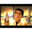 Backstreet Boys ゲット・ダウン