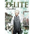 D-LITE (from BIGBANG) WINGS[JPN Ver.]