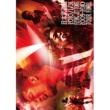 清木場 俊介 日本武道館-2010年1月31日 FLYING JET TOUR2009~2010 TOUR FINAL-