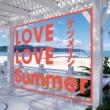 ケツメイシ LOVE LOVE Summer