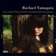 Rachael Yamagata Elephants [Scenes From the Video]