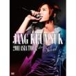 チャン・グンソク Let me cry~Jang Keun Suk 2011 Asia Tour Last in Seoul~