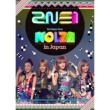 "2NE1 YOU AND I - BOM (from 2NE1) ""NOLZA in Japan""Ver."
