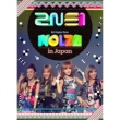 "2NE1 DON'T CRY - BOM (from 2NE1) ""NOLZA in Japan""Ver."